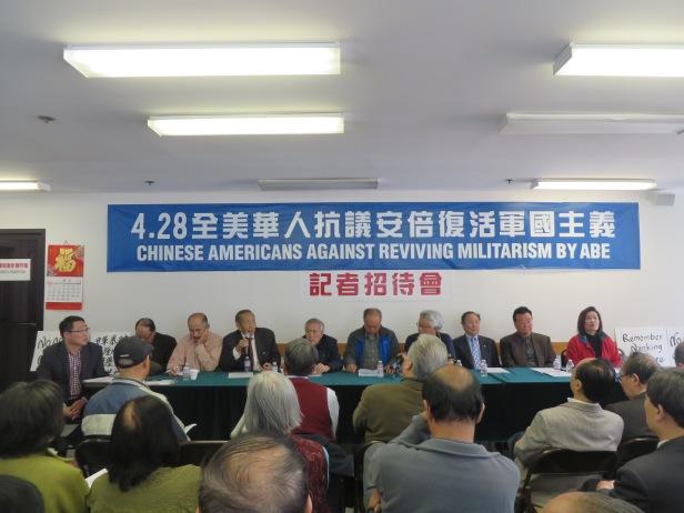 照片一 賀英明參加華人全美抗議安倍記者招待會