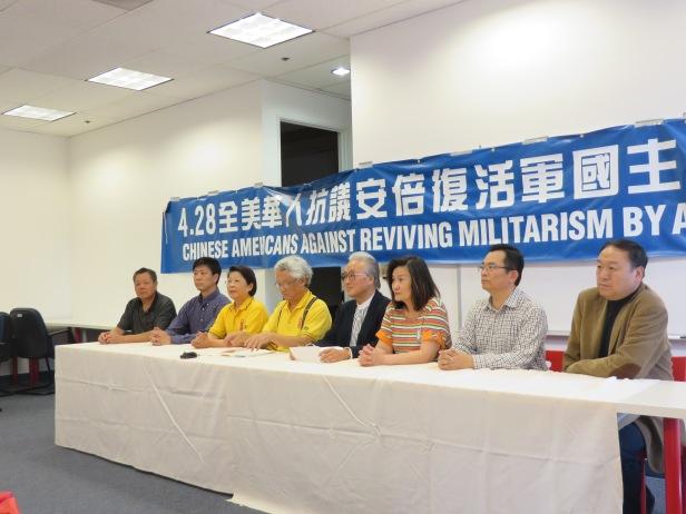 照片二 灣區社團負責人在南灣召開記者招待會