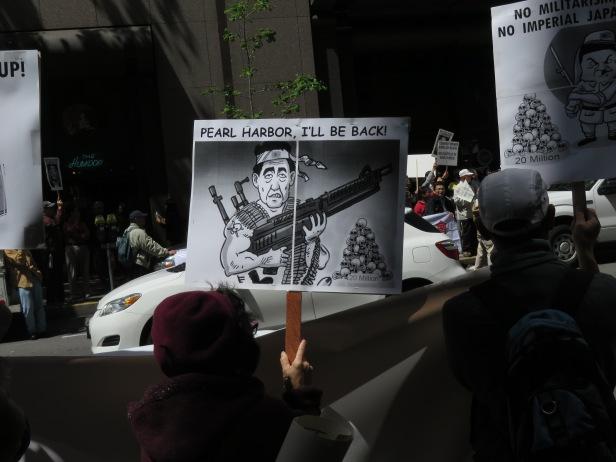 照片五 抗議示威遊行中的標語設計