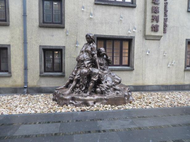 照片十五南京利濟巷慰安所舊址陳列館