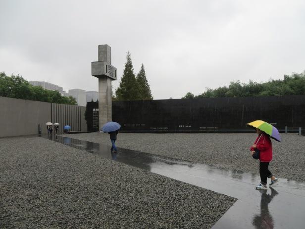 照片十八 南京大屠殺紀念館